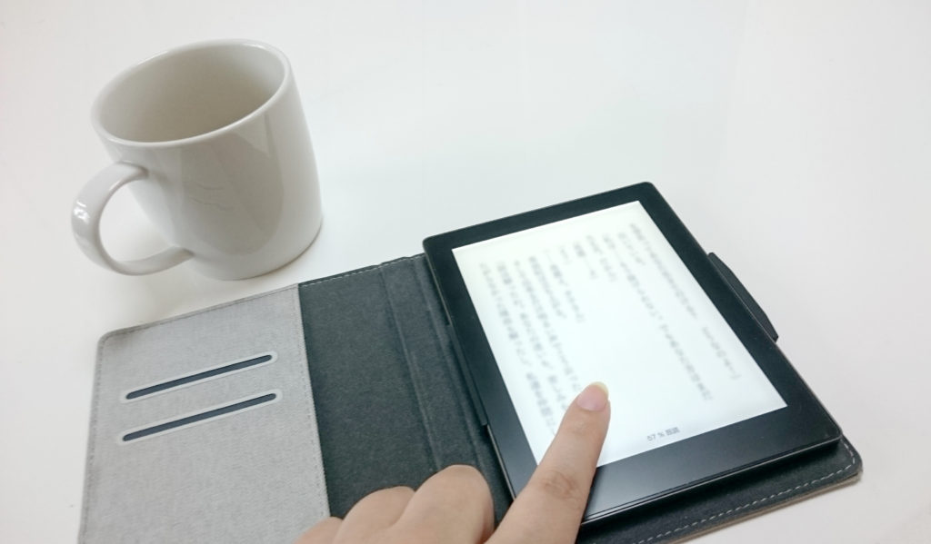 Kindle 電子書籍